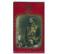 CARTE POSTALA ROMANIA - REGALITATE
